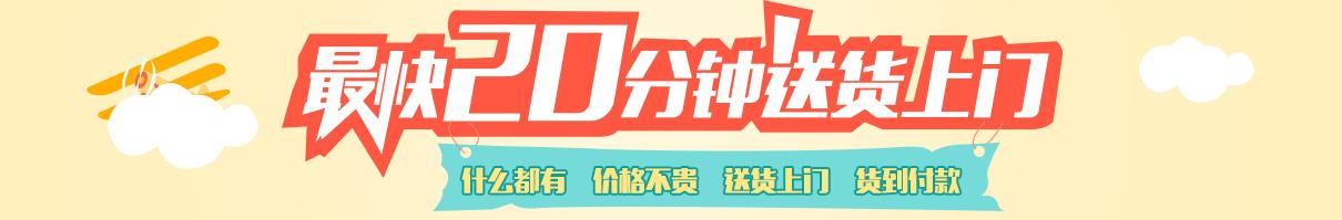 (自营店)镇沅长寿野生核桃油专卖店